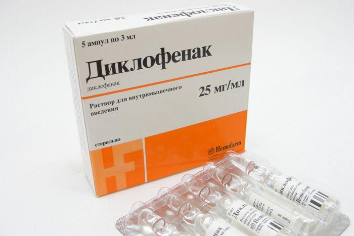 Диклофенак таблетки при межреберной невралгии