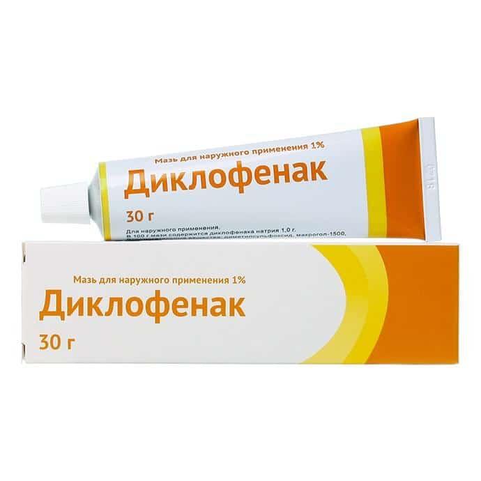 Применение диклофенака при межреберной невралгии