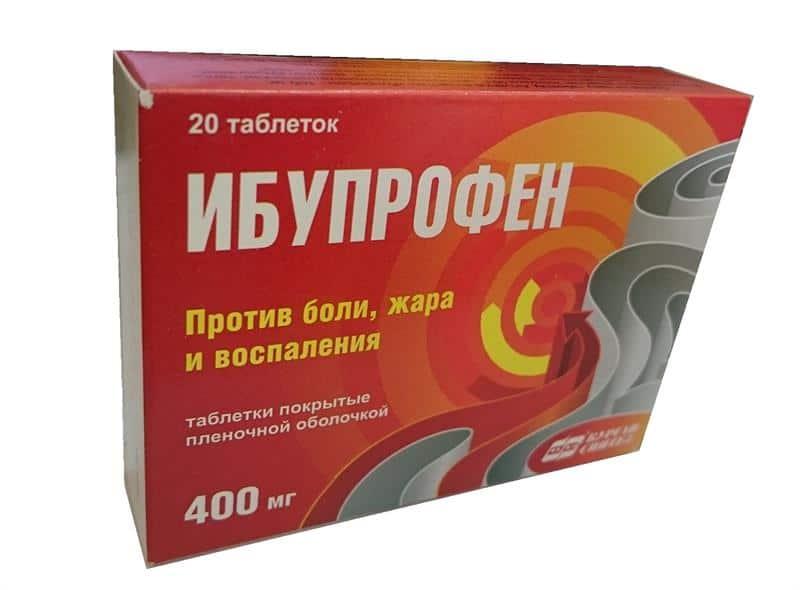 Препараты при невралгии тройничного нерва