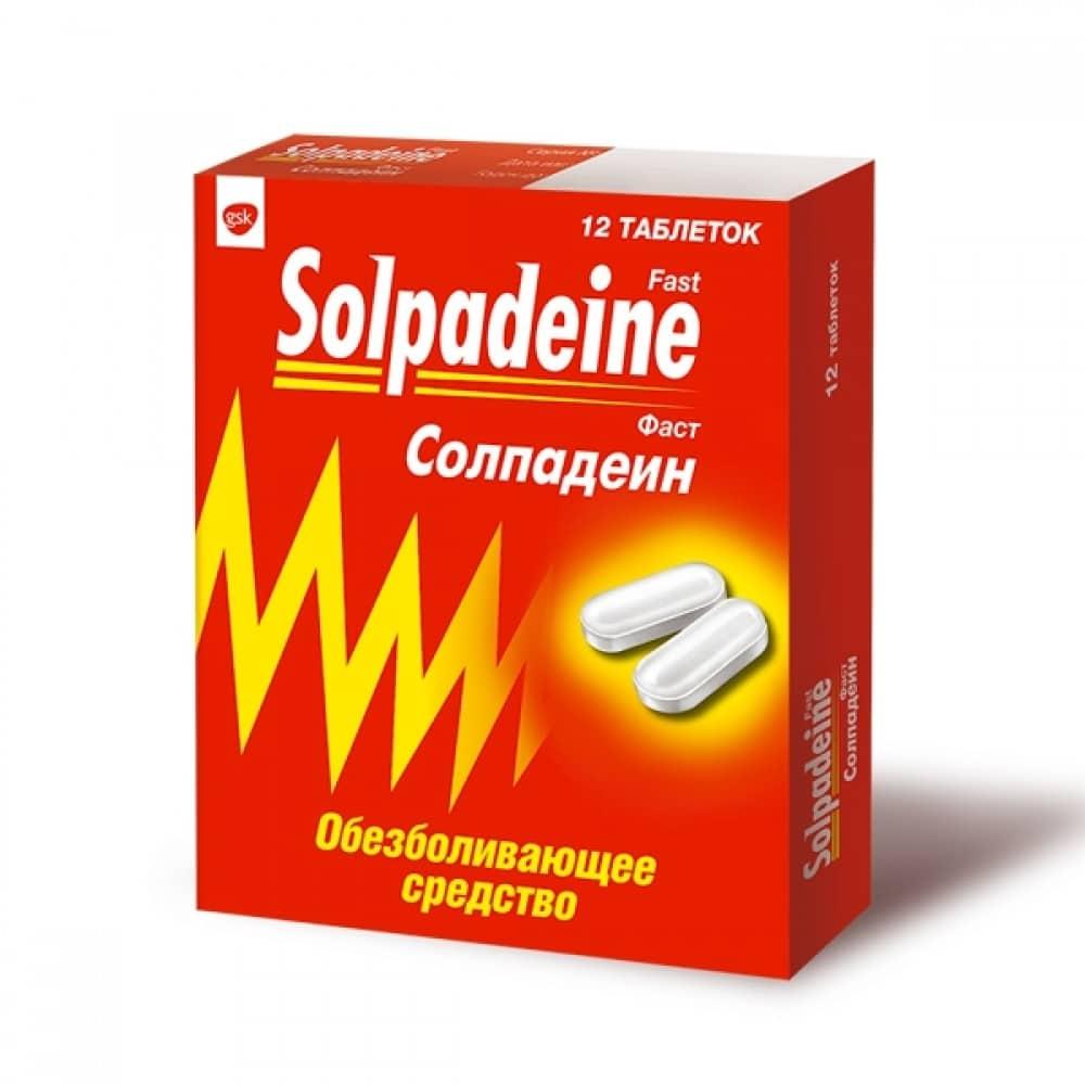 препараты от мигрени в минске