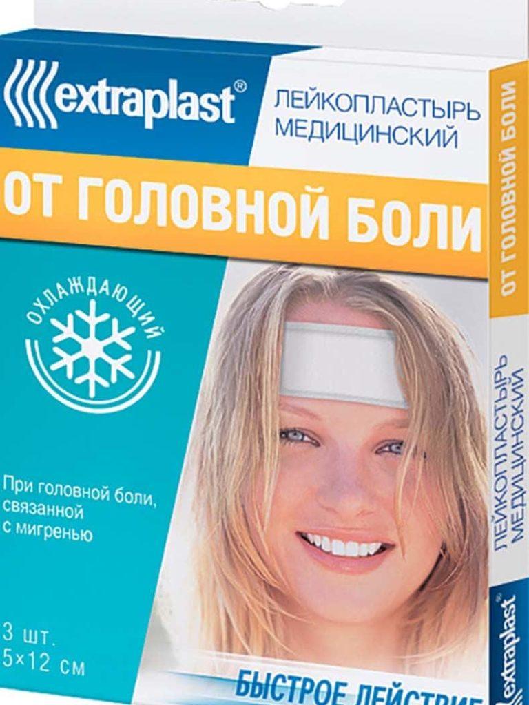 Пластырь от мигрени
