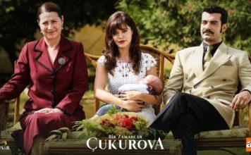 Сериал Однажды в Чукурова